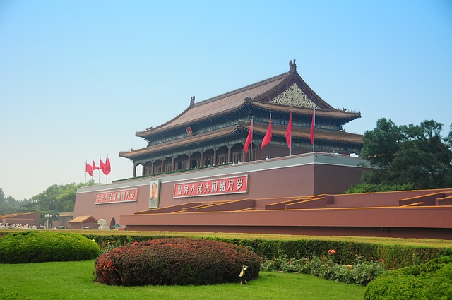 express versenden von und nach China