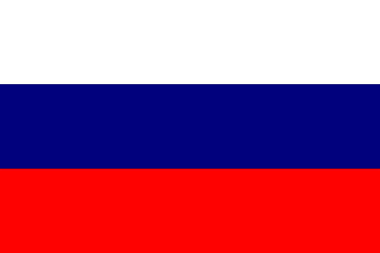 Eilbrief Russland